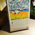 ローバーミニ:4月も終わりなので4月のカレンダーを更新してみる。