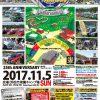ローバーミニ:ジャパンミニデイ in 浜名湖。参加悩んでます。