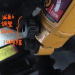 ローバーミニ:ショックアブソーバーをKONI→SPAXに交換だ!~リヤ交換編~