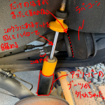 ローバーミニ:リヤサスペンションをラバーコーンからスプリングに交換してみる。~前編~