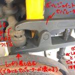 ローバーミニ:フロントサスペンションをスプリングに交換する。~アッパーアームとセパレーター編~
